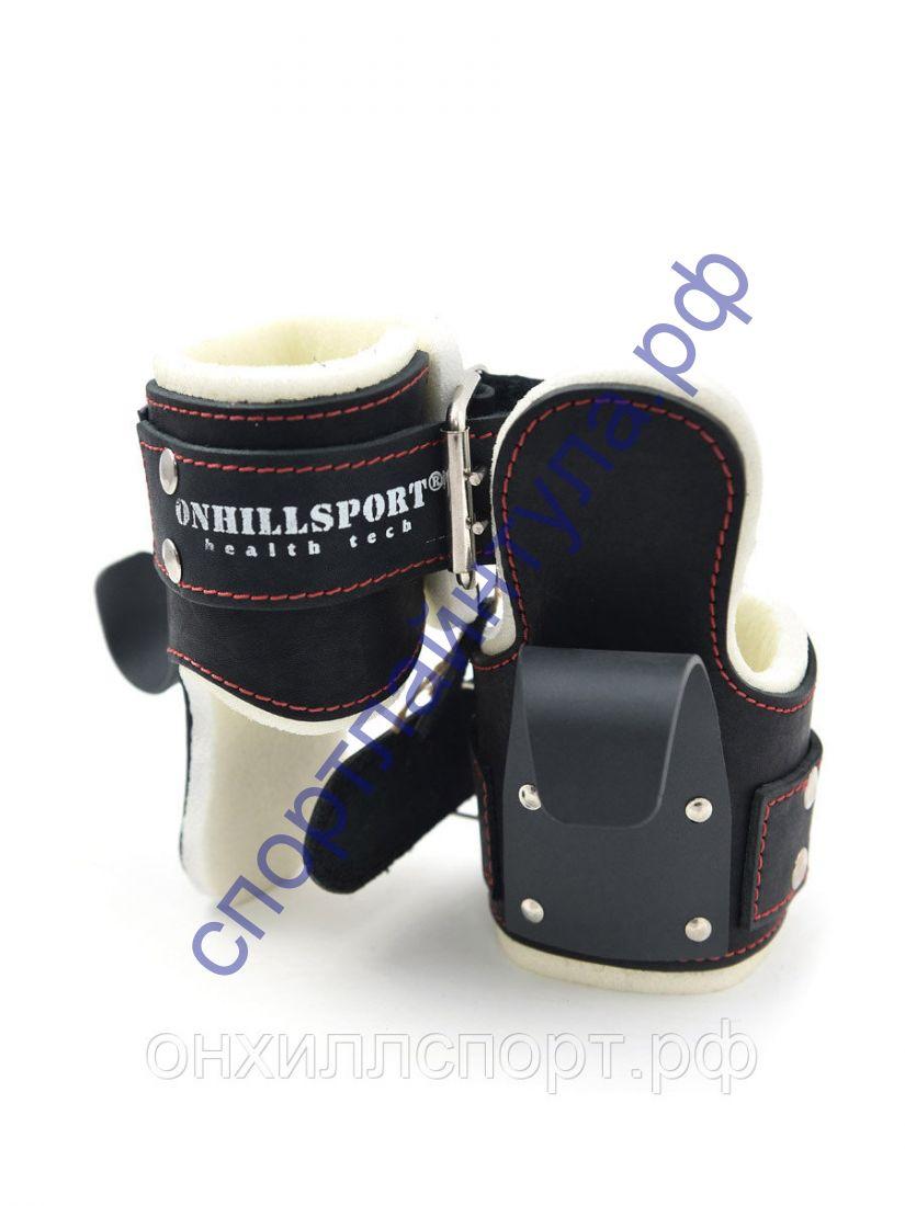 Гравитационные ботинки Workout (до 80 кг) / инверсионные ботинки / вытяжение позвоночника