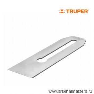 Запасное полотно TRUPER CU-C6 12036