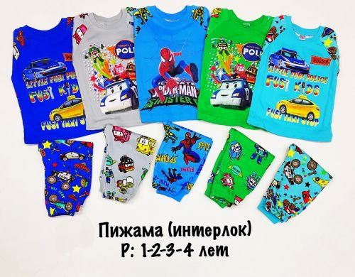"Пижама  для  мальчика"" ФУСИ "" 1-4 лет FU012"