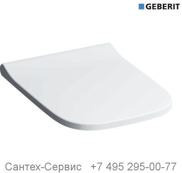 500.687.01.1 Сиденье для унитаза Geberit Smyle тонкое исполнение