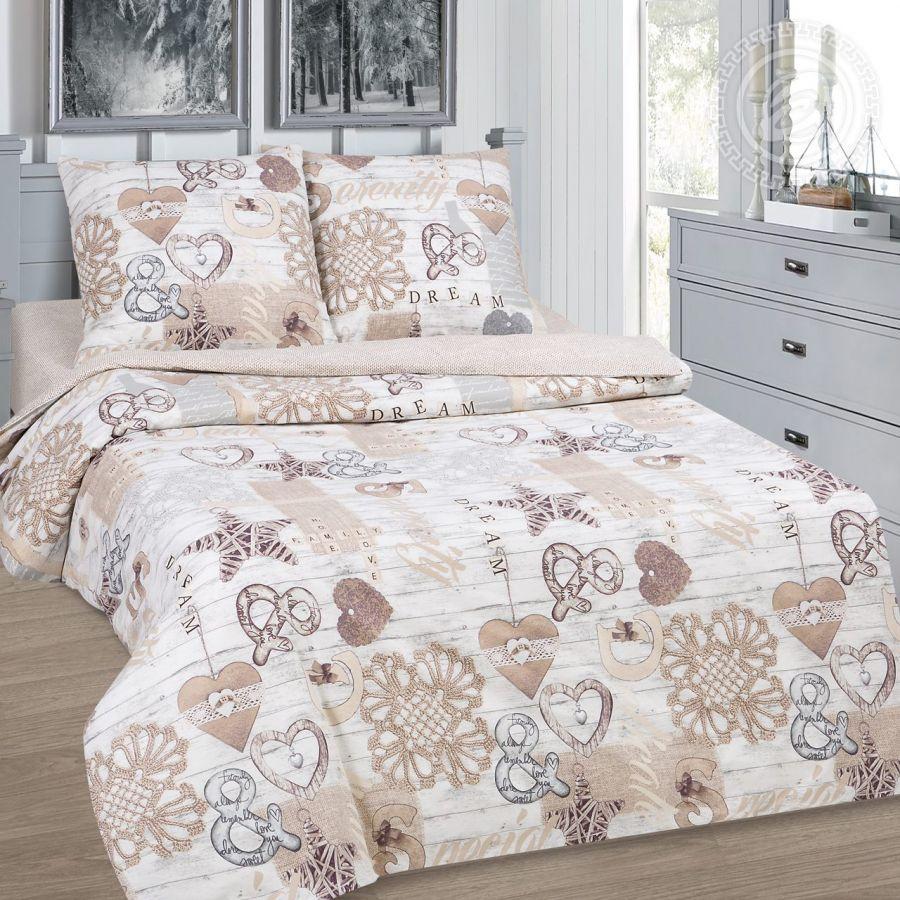 «Причуда» (DE LUXE) постельное белье Поплин Евро