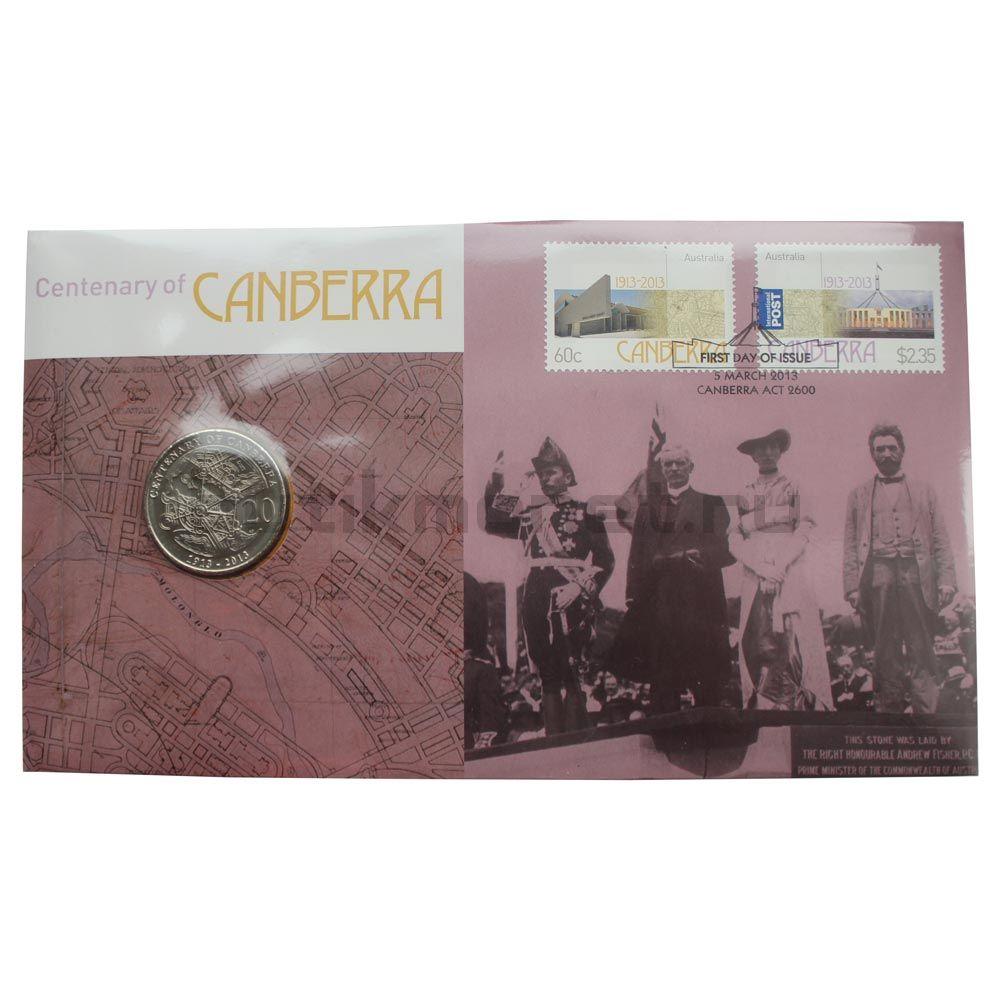 20 центов 2013 Австралия 100 лет Канберре (В буклете)