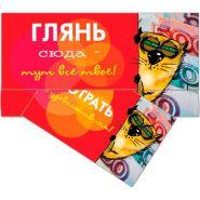 Конверты для денег, 10 шт