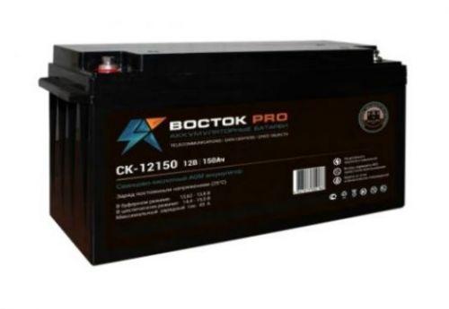 Аккумуляторная батарея СК 12150