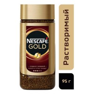 Nescafe Gold 95гр