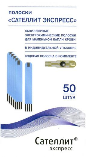 """Cателлит Экспресс"" тест-полоски (50)"