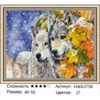Алмазная мозаика на подрамнике HWA3758
