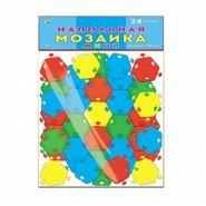 Напольная мозаика мини в пакете (24 детали) (арт. М-0522)