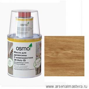Масло для древесины 2 - компонентное Osmo 2K HOLZ-OL Бесцветное - матовое 6100 1 л