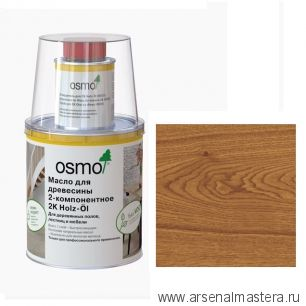 Масло для древесины 2 - компонентное Osmo 2K HOLZ-OL Вишня прозрачное 6116 1 л