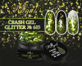 683 CRUSH GEL ROYAL 5 мл