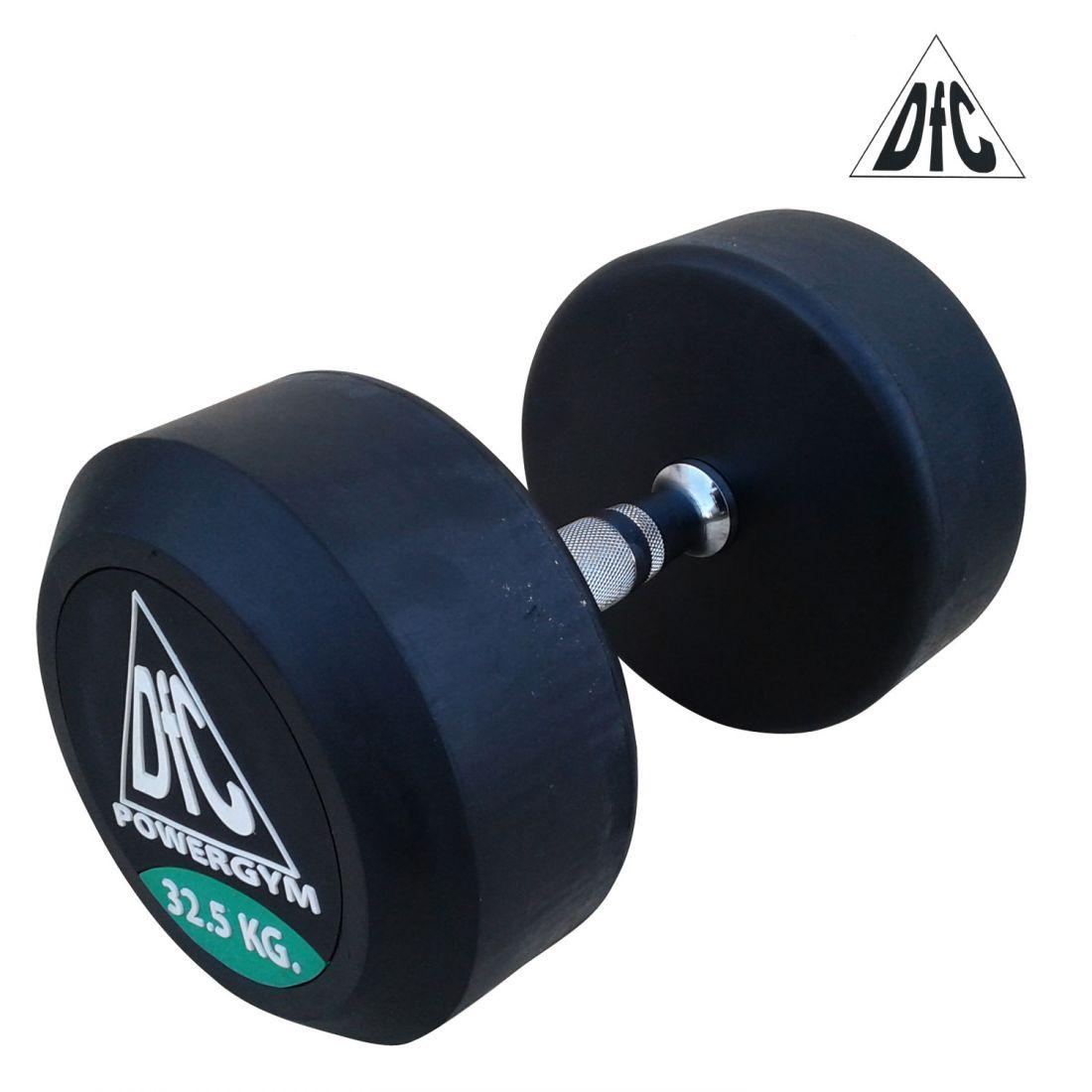 Гантели пара 32.5 кг DFC POWERGYM DB002-32.5
