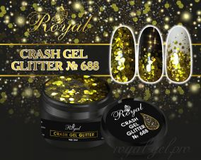 688 CRUSH GEL ROYAL 5 м