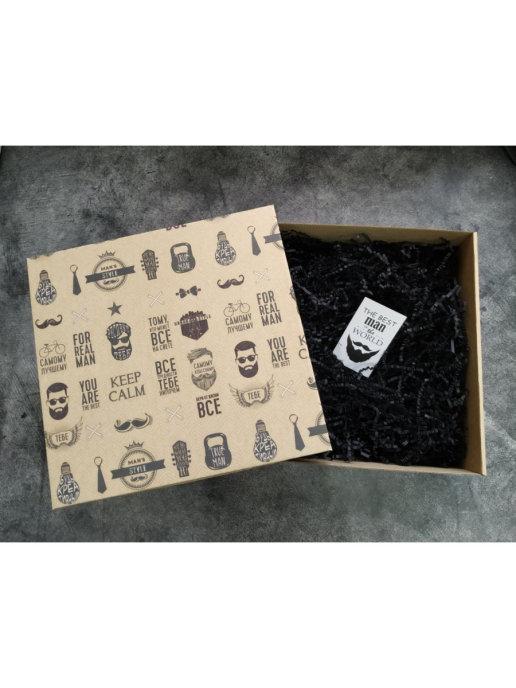 Подарочная коробка/Праздничная упаковка/ Коробка для подарка/для упаковки подарка/ для мужчин