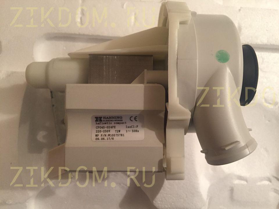 Помпа циркуляции посудомоечной машины Indesit Ariston Whirlpool в сборе C00324770
