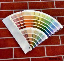 Цветовая палитра Ralston 1000 (белая обложка)