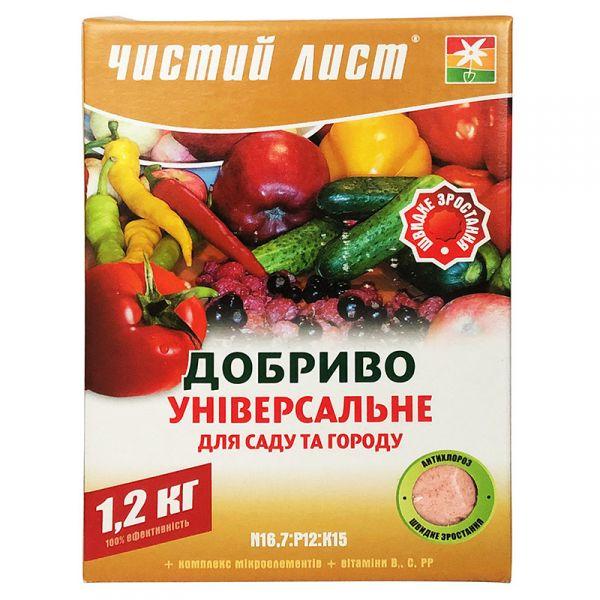 """""""Чистый Лист"""", универсальное удобрение (1,2 кг), Украина"""