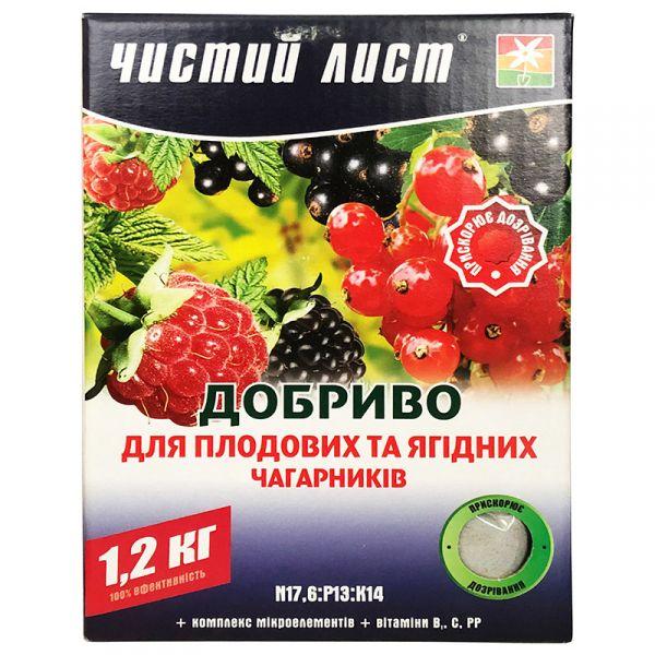"""""""Чистый лист"""" для плодовых, ягодных кустарников (1,2 кг) от Kvitofor"""