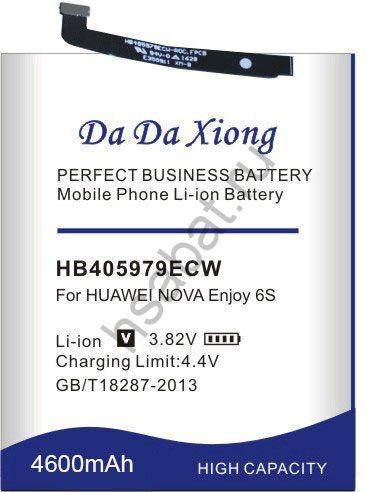 Аккумулятор HB405979ECW 4600 мАч Япония