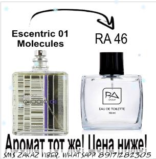 Escentric Molecule 01 Molecules RA 46