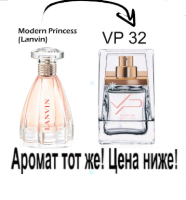 Modern Princess принцесса модерна парфюм