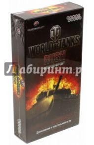 """Настольная игра """"World of Tanks. Второй Фронт"""" (1342)"""