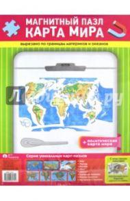 """Магнитный пазл """"Карта мира"""" (GT1741)"""