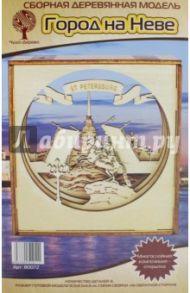 """Сборная деревянная модель """"Санкт-Петербург. Многослойная композиция-открытка"""" (80072)"""