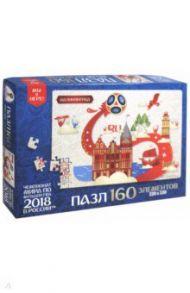 """Пазл-160 """"Калининград"""" (03813)"""