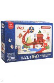 "Пазл-160 ""Нижний Новгород"" (03815)"