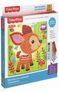 """Fisher Price. Мозаика по номерам """"Олененок"""" (03852)"""