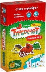 """Комплект 2 в 1 """"Турбосчет"""" (УМ053)"""