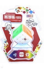 """Головоломка """"Куб"""" (4х4, цветной) (CB4402)"""