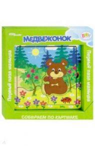 """Игра из дерева """"Медвежонок"""" (89068)"""