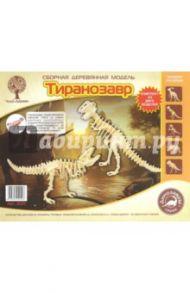 """Комплект из 2-х сборных деревянных моделей """"Тиранозавр"""" (J020)"""