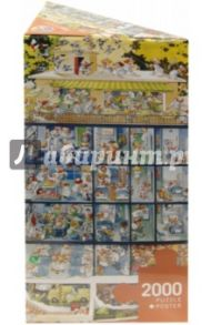 "Puzzle-2000 ""Скорая помощь"", Loup (25784)"