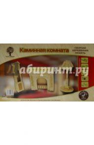 """Сборная деревянная модель """"Каминная комната"""" (80023)"""