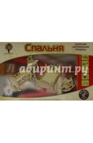 """Сборная деревянная модель """"Спальня"""" (80025)"""
