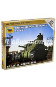 """Сборная модель. Американский средний танк """"Ли"""" М3 (6264)"""
