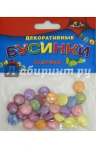 """Декоративные бусинки """"Камушки"""" (С2902-01)"""