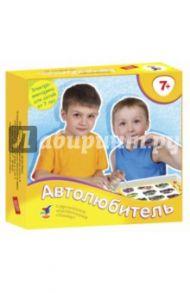 """Электровикторина для детей """"Автолюбитель"""" (2984)"""