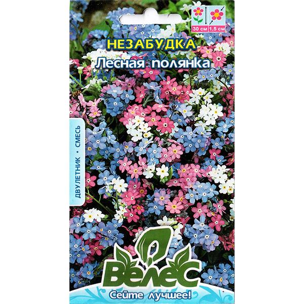 """""""Лесная полянка"""" (0,1 г) от ТМ """"Велес"""""""