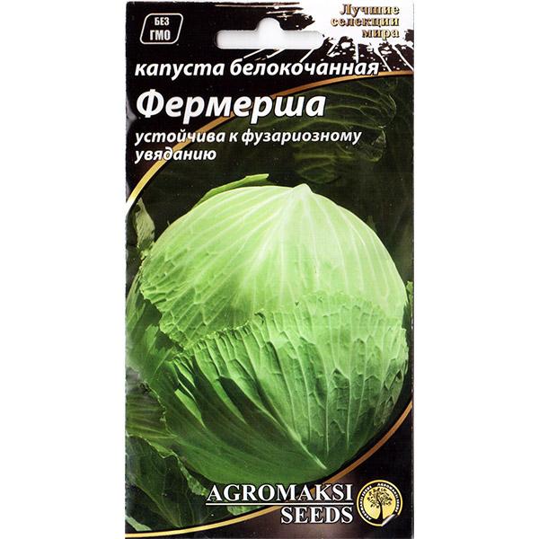 """Фермерша"" (0,5 г) от Agromaksi seeds"