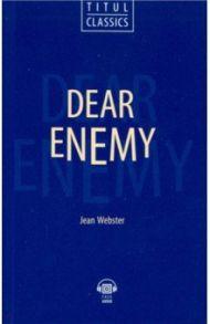 Dear Enemy. QR-код. Книга для чтения на английском языке