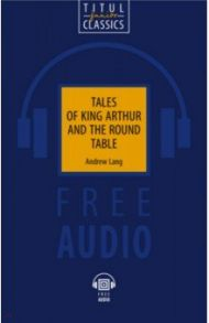 Tales of King Arthur and the Round Table. QR-код для аудио
