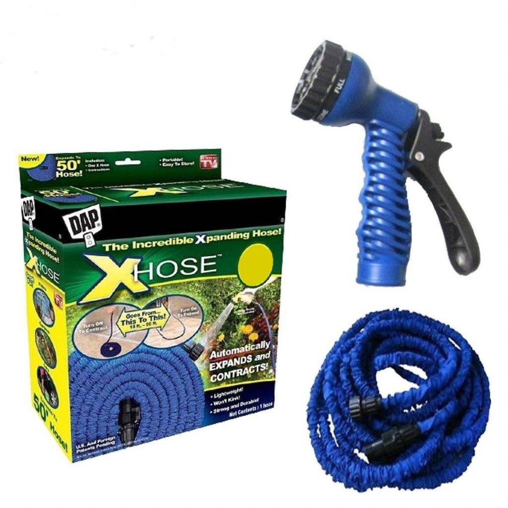 Шланг водяной Xhose (Икс Хоуз), 37,5 м
