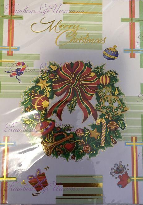 "Открытка новогодняя ""New year"""