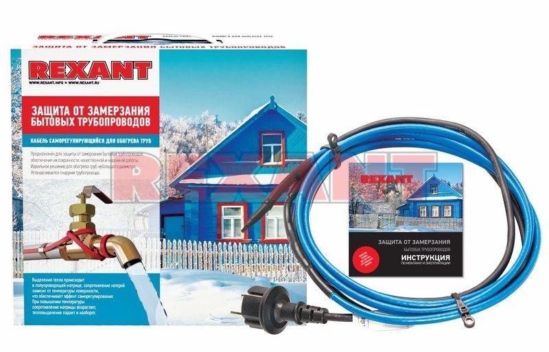 Саморегуляриющийся нагревающий кабель Rexant 15MSR-PB 51-0616