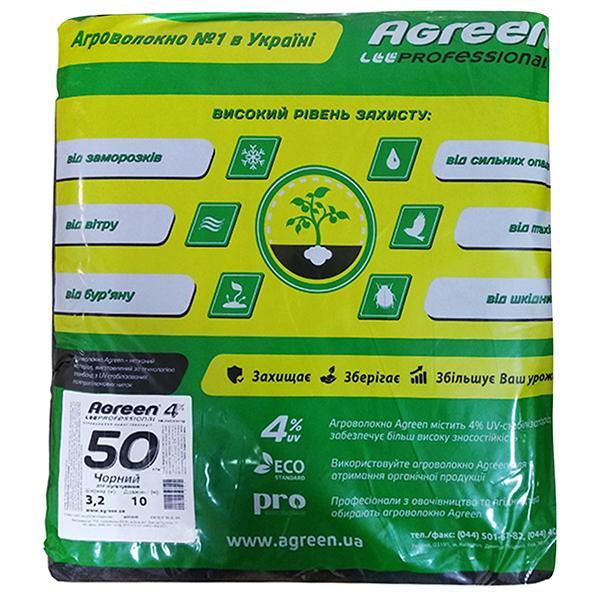 Agreen, П-50, мульчирующее, размер - 3,2*10 м (32 м2)