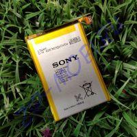 Аккумулятор LIS1501ERPC для Sony Xperia ZL C6502 / C6503